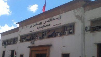 صورة الحكم على الأمنيين الأربعة المعتقلين بطنجة بعقوبات حبسية