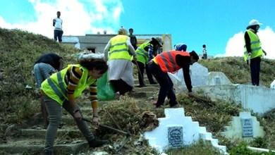 صورة فاعلون جمعويون يطلقون حملة تطوعية لتنظيف مقبرة الشرف بطنجة.