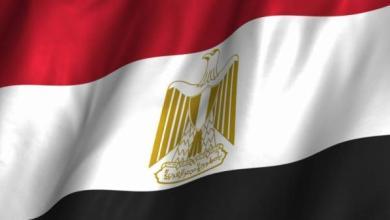 صورة مصر تمنع دخول النساء التي تقل اعمارهم 55 سنة من الدخول اليها.