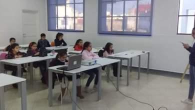 """صورة جمعية الأقلام المغربية تنظم ورشة القراءة والتعبير لفائدة الأطفال بالمكتبة الوسائطية للمؤطرة :"""" يسرى امشيشو """""""