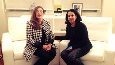 """صورة بشرائيل الشاوي في لقاء """" المراة المغربية بين الامس و الحاضر"""" بمدريد"""