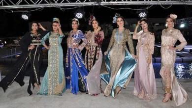 صورة أكبر عرض أزياء للقفطان المغربي بمشاركة 13 مصممة وحضور 300 ضيف بالناظور