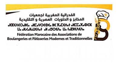 صورة الفدرالية المغربية لجمعيات المخابز والحلويات العصرية والتقليدية تتقدم بخالص التحية لجميع الطبقة الشغيلة بمناسبة يومها العالمي