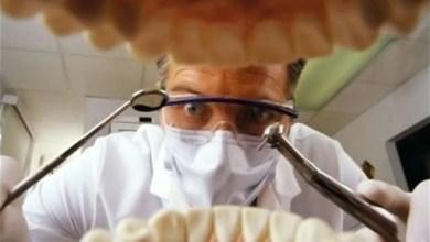 صورة بلاغ – الفدرالية الوطنية لنقابات أطباء الأسنان بالقطاع الحر بالمغرب
