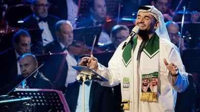 """صورة حسين الجسمي يحتفل باليوم الوطني السعودي الـ89 بحفل """"دويتو"""" مع الجمهور وملايين المشاهدين"""