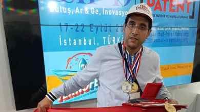 صورة المغرب يفوز بميداليتين ذهبيتين وسبع جوائز في معرض اسطنبول الدولي للابتكار