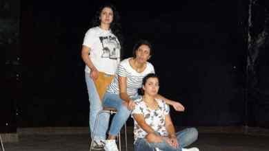 صورة ظلال أنثى إبداع جديد للمسرح الأدبي بالمغرب