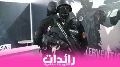صورة الإستعداد للدورة الثالثة لأيام الأبواب المفتوحة للأمن الوطني