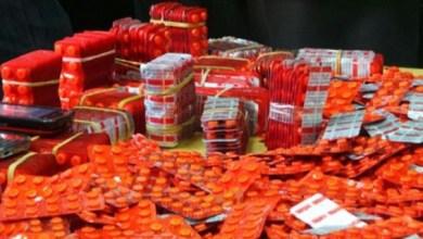 صورة عناصر الأمن الوطني بميناء طنجة تتمكن من إجهاض محاولة تهريب 85650 قرص مخدر من نوع ريفوتريل