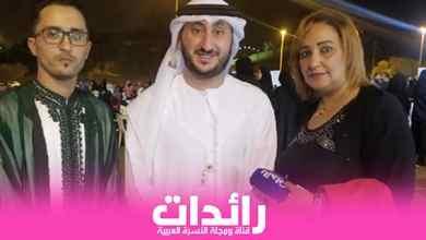 صورة فعاليات ثقافة الشعوب بمدينة العين الامارتية
