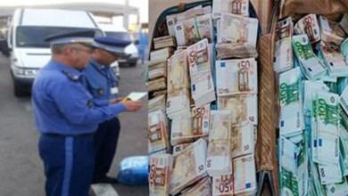 صورة ضبط مبالغ مالية بالعملة الصعبة بمعبر سبتة