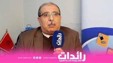 صورة فيديو- كيف تحمي ابداعاتك من القرصنة وتضمن عائد مادي من المكتب المغربي لحقوق المؤلفين