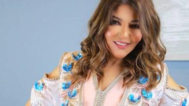 صورة سميرة سعيد تغني باللهجة المغربية في تتر المسلسل المغربي هي