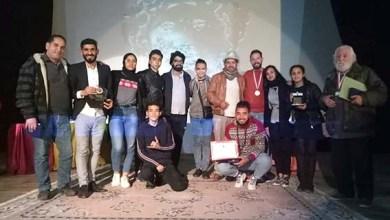 صورة فرقة فضاء الابداع تشارك وتكرم بمهرجانديونوزوس للمسرح بتونس