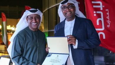 صورة الخوار يهلوس في مهرجان شتاء كتاب دبي