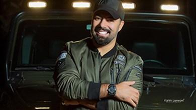 صورة ''بيبي مشات '' جديد النجم المغربي محمد رضا بالعربية والإسبانية