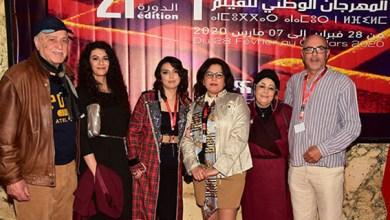 """صورة فريق عمل """"لامورا"""" يندهش من ردود أفعال الجمهور بعد عرضه في طنجة"""