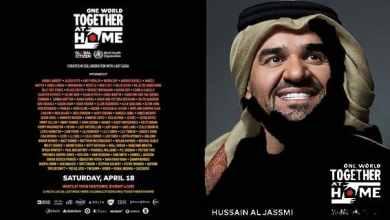 صورة حسين الجسمي ممثلاً العرب في الحدث الإنساني العالمي ONE WORLD – TOGETHER AT HOME