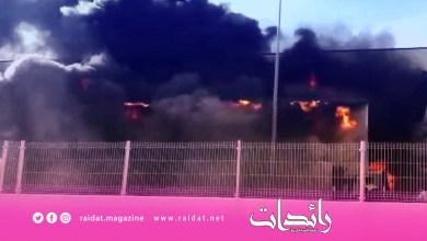 صورة حريق مهول يلتهم مصنع بالمنطقة الحرة بطنجة