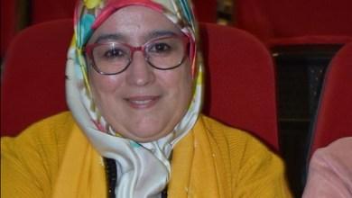 صورة جمعية كرامة لتنمية المرأة تدق ناقوس الخطر المحدق يتماسك الأسرة المغربية