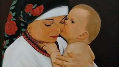 صورة الأم وخطرها على تنشئة الأجيال