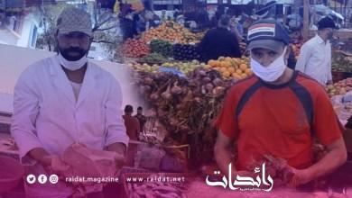 صورة روبورتاج حول سوق بن ديبان النمودجي
