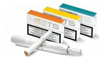 صورة فيليب موريس تضع حداً لمبيعات السجائر العالمية لصالح منتج التبغ المسخن