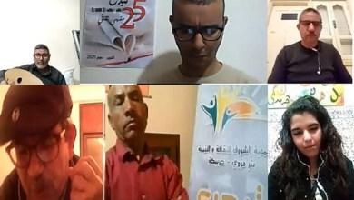 صورة جمعية الشروق تعزز التواصل عن بعد بأمسية شعرية وموسيقية