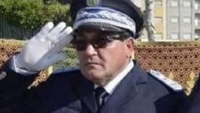 صورة ترقية محمد اوعلا أحتيت المسؤول الأمني الأول بطنجة من من مراقب عام إلى والي أمن.