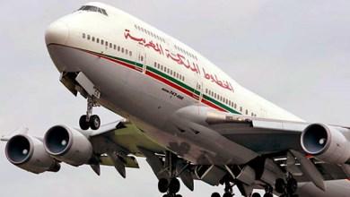 صورة مطالبة بإعادة استئناف الرحلات الجوية بالخطين الحسيمة طنجة والحسيمة الدارالبيضاء