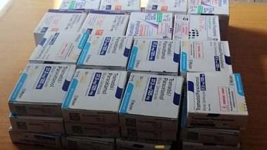 صورة فتح تحقيق لتحديد المتورطين في تهريب 800 قرص طبي مخدر بطنجة