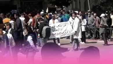 صورة أساتذة التعاقد يحتجون بطنجة تضامنا مع زملائهم المعتقلين بالرباط