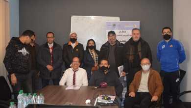 """صورة أزيد من 30 مشاركا في دورة تكوينية لجمعية """" ألتبريس """" بالحسيمة"""