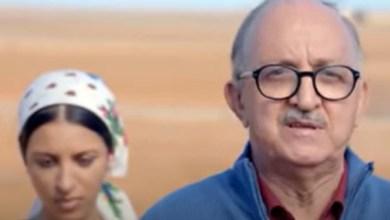 """صورة النجم محمد الجم يتألق في فيلم """"زواج سي الطيب"""""""
