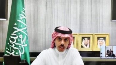 صورة السعودية تؤكد دعم تسوية قضية الصحراء في إطار السيادة المغربية