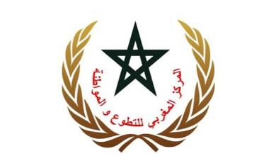 صورة المركز المغربي للتطوع والمواطنة يثمن عاليا خلاصات التقرير العام للنموذج التنموي