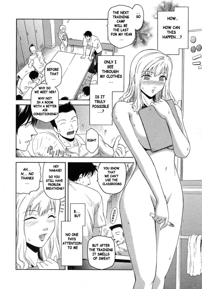 Anime manga nude