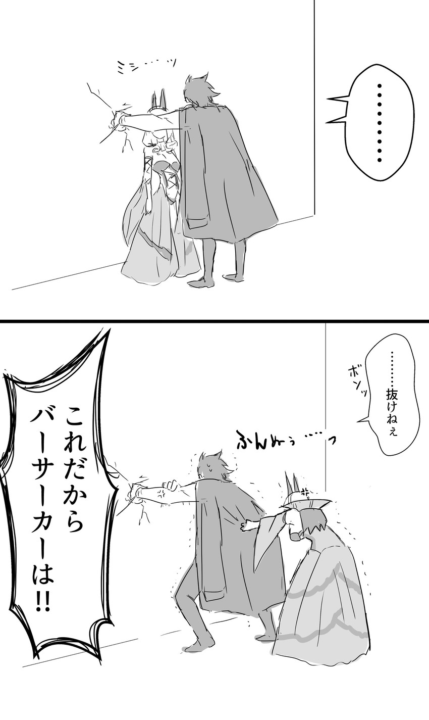 carmilla and hijikata toshizou (fate/grand order and etc