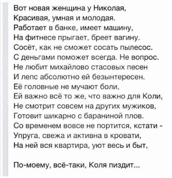 где в москве знакомиться с богатыми женщинами