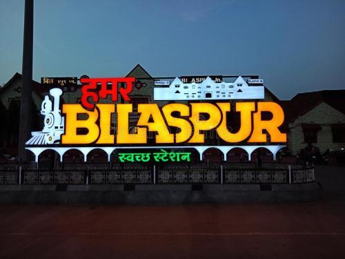 Bilaspur Junction