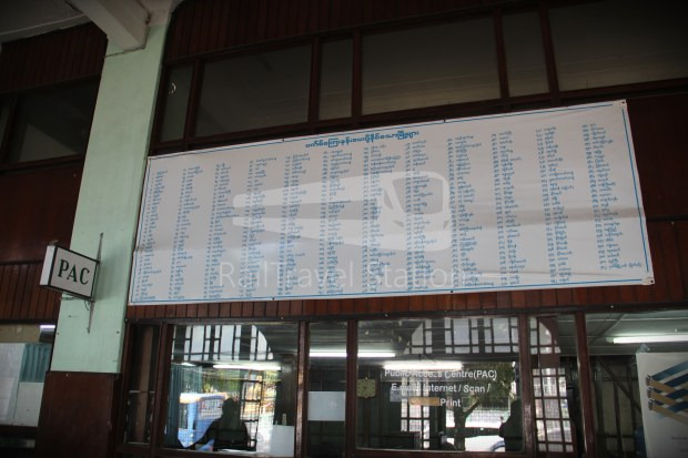 Yangon Join In Half Day Walking Tour 019