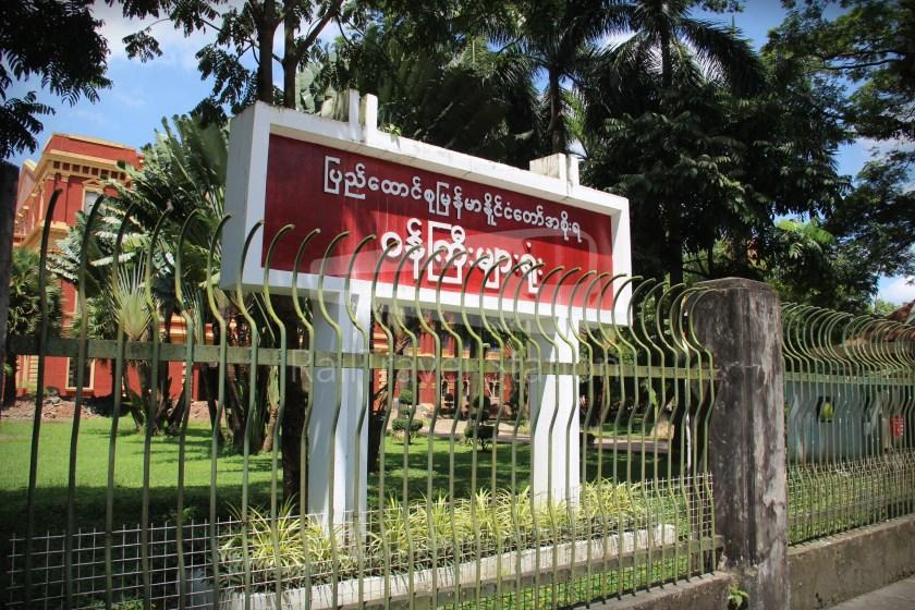 Yangon Join In Half Day Walking Tour 041