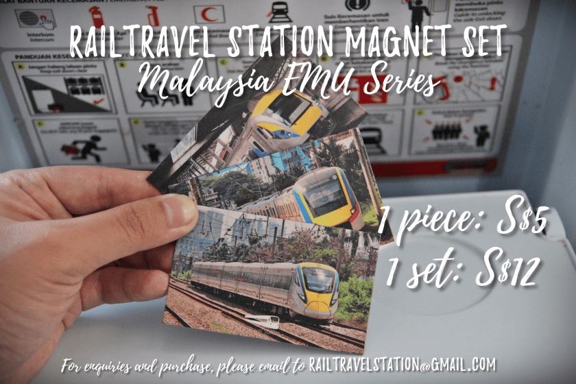RailTravel Station Magnet Ad SGD
