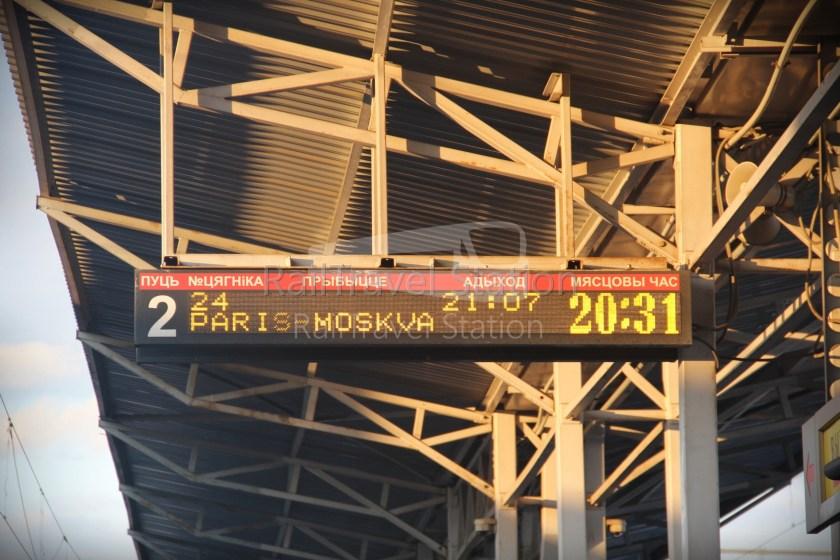 London to Singapore Day 17 Paris to Moscow 16