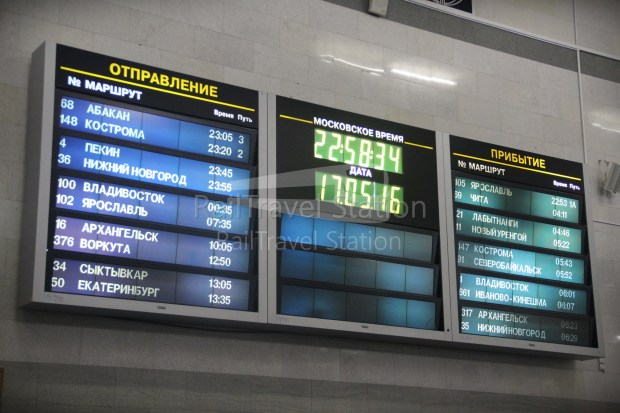 London to Singapore Day 19 Moscow 08