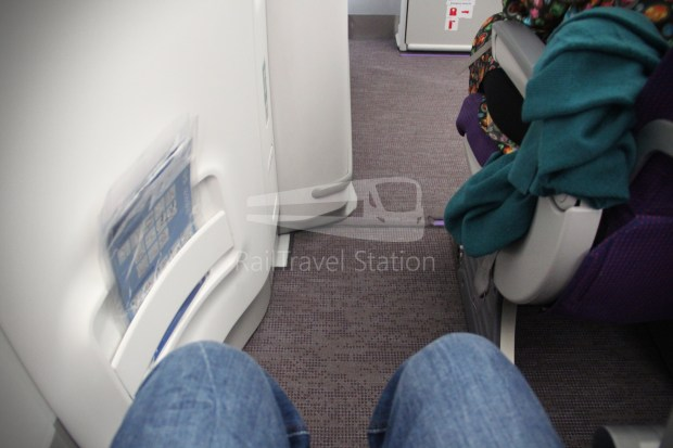 Malaysia Airlines MH1 LHR KUL 079