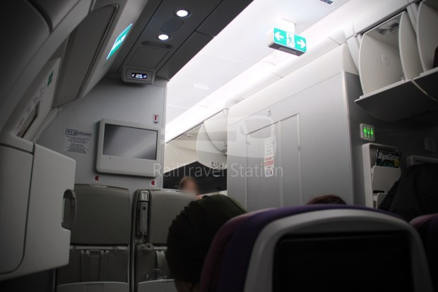 Malaysia Airlines MH1 LHR KUL 084