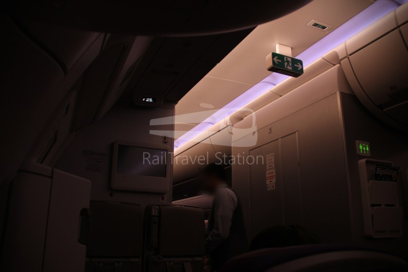 Malaysia Airlines MH1 LHR KUL 139