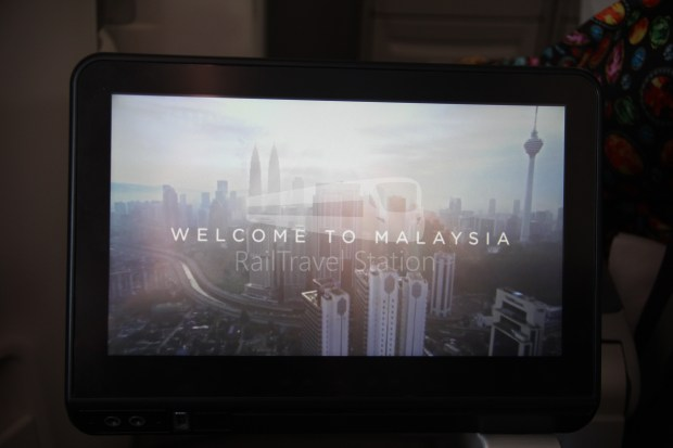 Malaysia Airlines MH1 LHR KUL 178
