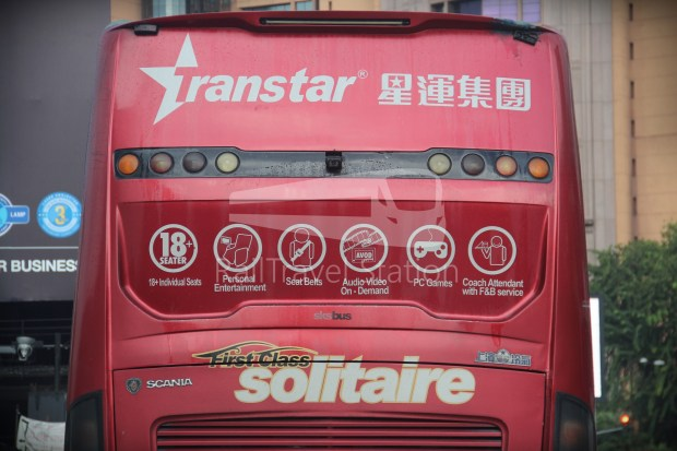 Transtar Solitaire Imbi Golden Mile 06